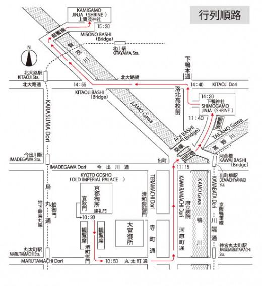 aoi_map2013