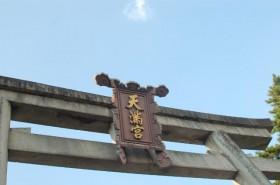 051004_01kitanotenmangu_torii_gakuDSC_0005