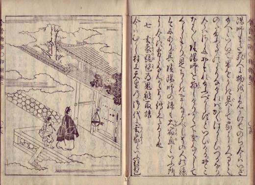 和朝 今昔物語  享保十八年(1734)刊