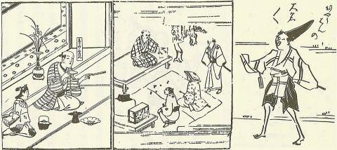左から鹿野武左衛門(江戸)、露の五郎兵衛(京)、米沢彦八(大坂)