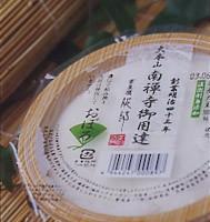 「服部食品」の おぼろ豆腐