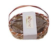 「三宝庵」の花山椒
