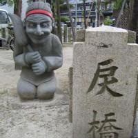 安倍晴明 / 呪術・式神
