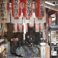 京の夏の妖怪 その二