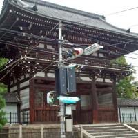 京の夏の妖怪 その三