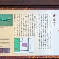 京都非公開文化財特別公開 廬山寺(ろざんじ) 紫式部