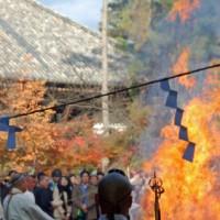 お火焚き 広隆寺 聖徳太子