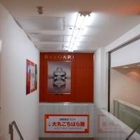 京都近代建築遺産 大丸京都店