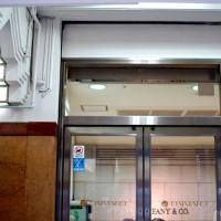 京都近代建築遺産 大丸京都店 ヴォーリズ