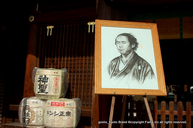 京に癒やされ坂本龍馬 近江屋事件