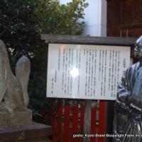 坂本龍馬と京おんな お龍