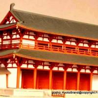 平城遷都1300年祭と平安遷都1200年祭