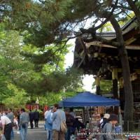秀吉が京都に残したもの