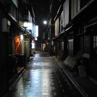 京の夏 打ち水 簾 祇園町南側