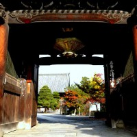 洛陽六阿弥陀めぐり 日本三如来 清凉寺