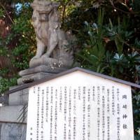 初詣にうさぎ神社へ 狛兎の岡崎神社