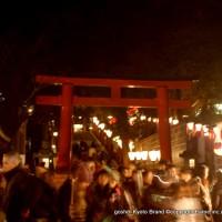 節分 吉田神社