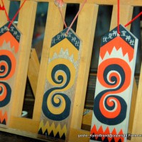 狛龍の伏見神宝神社