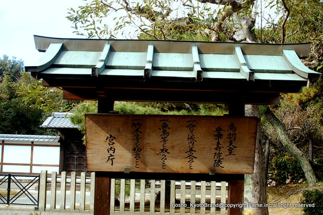 京に癒やされ平清盛 縁の地をゆくその四 安楽寿院