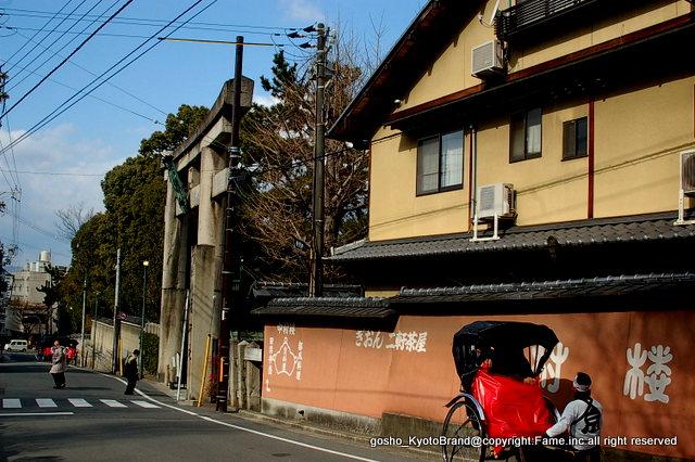 祇園 (お笑いコンビ)の画像 p1_28