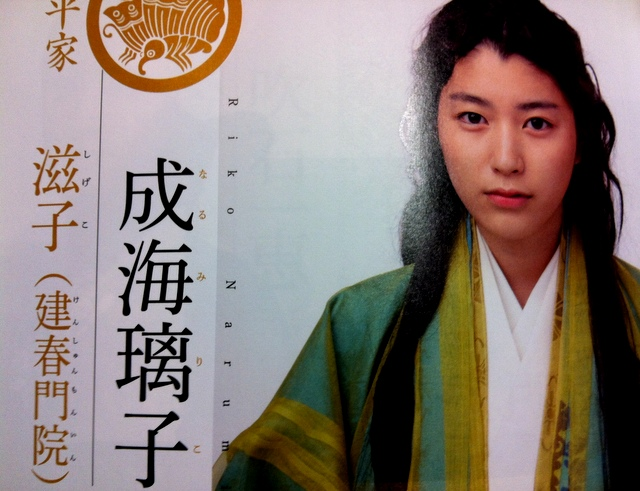 http://kyoto-brand.com/cms/wp-content/uploads/column-img/120216/120216_IMG_4095-001.JPG