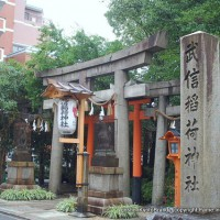 祇園祭 吉符入り  武信稲荷神社