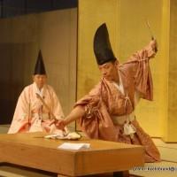 生間流(いかまりゅう) 式包丁 山陰祭 京料理展示大会 みやこメッセ