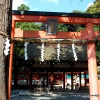 生間流(いかまりゅう) 式包丁 山陰祭  吉田神社