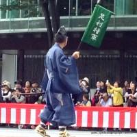 足利将軍家が京にもたらしたもの