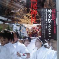平成女鉾が巡行に参加する日