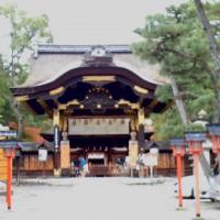 珍無類、京都の大仏物語(その1・建立前史)