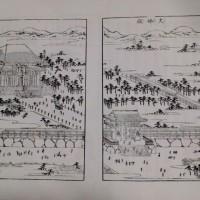 珍無類、京都の大仏物語(その4・大仏さらに受難)