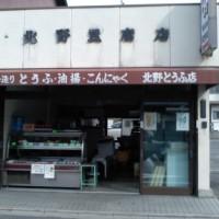 伏見街道を行く(その4)