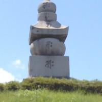 後陽成天皇と朝鮮出兵