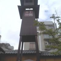 新春祇園めぐり(その1)
