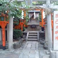 新春祇園めぐり(その2)