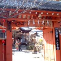新春祇園めぐり・6