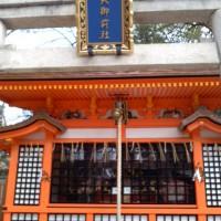 八坂神社は見所がいっぱい