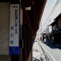 冥界編ハイライト(その1)