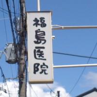 冥界編ハイライト(その2)