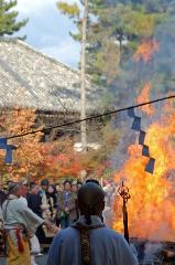 お火焚き : 聖徳太子のお火焚き祭