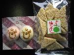 お火焚き : おしたき饅頭・柚子入りおこし