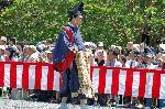 葵祭 路頭の儀 : 山城使列の所用品 虎皮の敷物