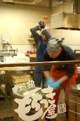 年末行事 : 石臼と杵で搗いた餅が年中いただける