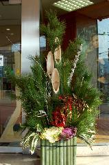 正月 正月飾り : 門松