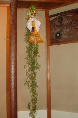 正月 正月飾り : 掛け蓬莱飾り