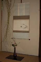正月 正月飾り : 餅花や結び柳なども正月の床の間飾りとされる