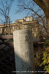 近江屋事件 : 高瀬川沿いにあった土佐藩邸