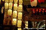 妖怪文化 祇園祭 : 宵山