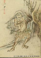 妖怪文化 : 山男